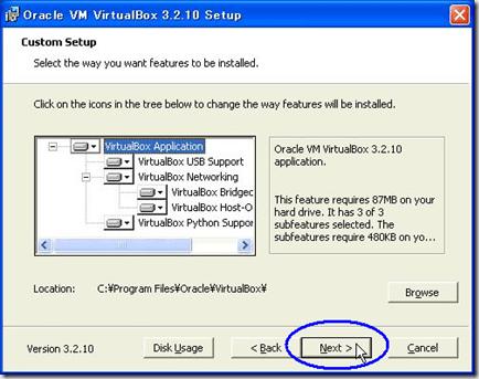 VirtualBox v3.2.10 のインストール