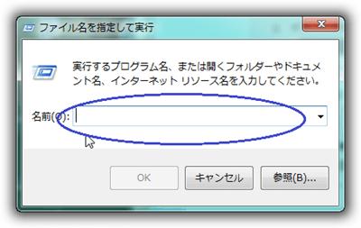 仮想ディスク(VDI)の圧縮方法