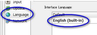 VirtualBox で日本語の設定が無い