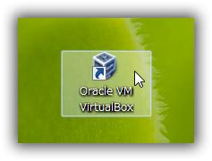VirtualBox エクステンションパックのインストール